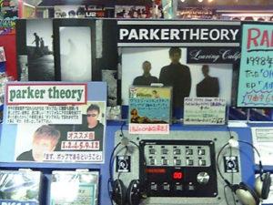 Parker Theory CD display in Tokyo Japan. photo courtesy Jesse Pruett